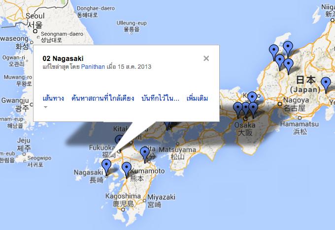 02_NAGASAKI_MAP