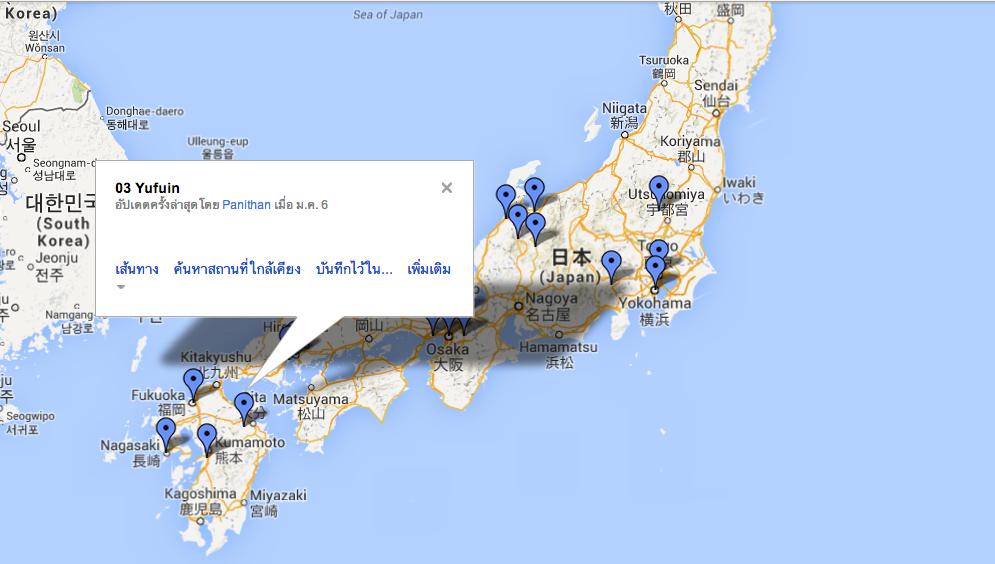 map_yufuin