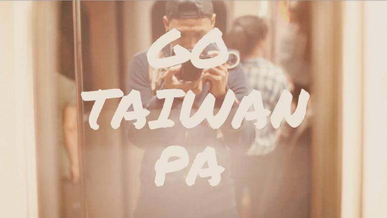 [Teaser] Go Taiwan Pa (ไปไต้หวันป่ะ)