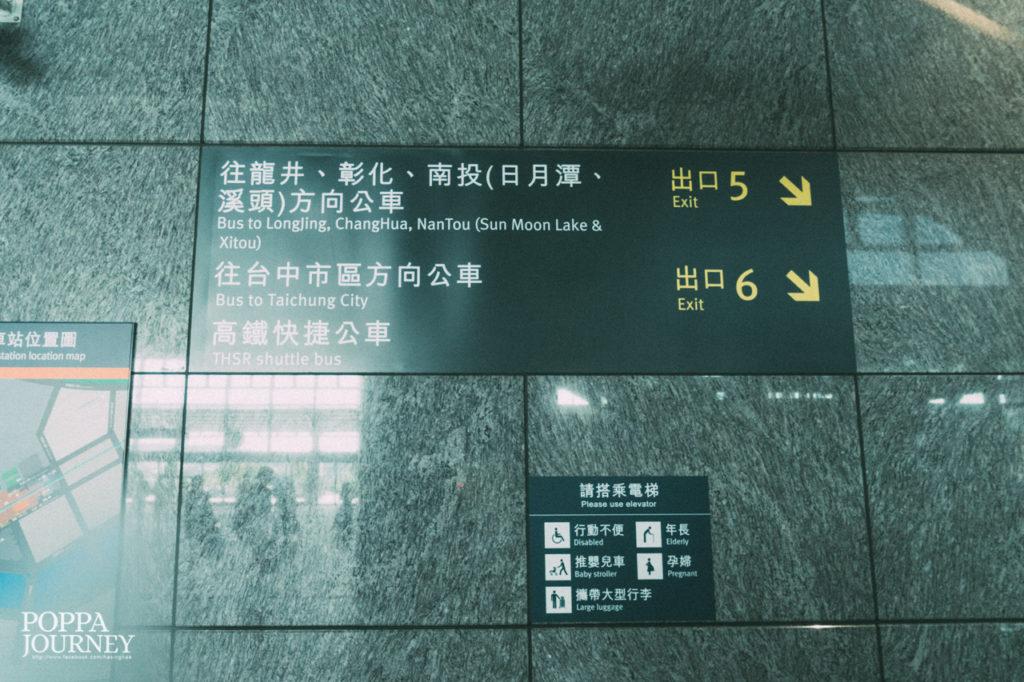 HSH_TAIWAN_0124