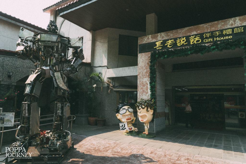 HSH_TAIWAN_0153