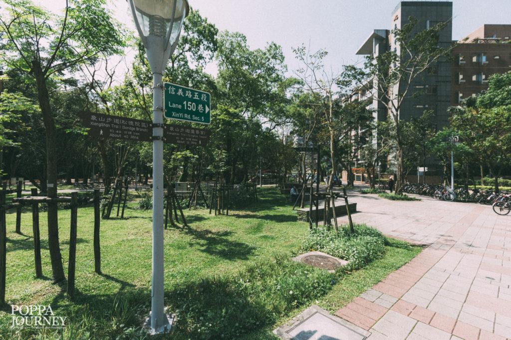 HSH_TAIWAN_0199