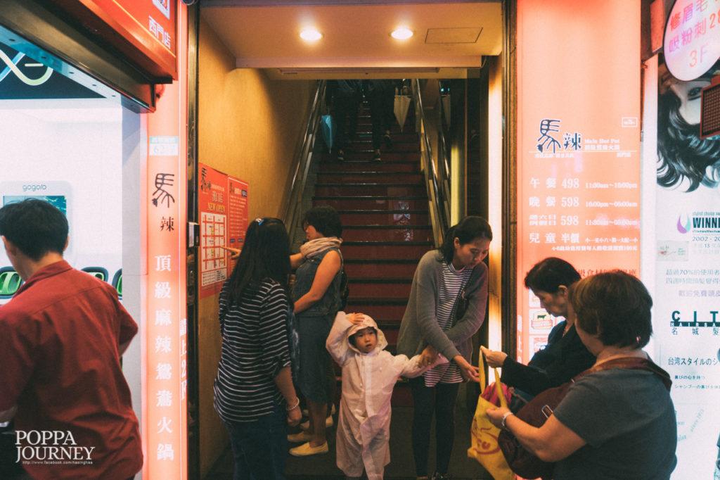 HSH_TAIWAN_020