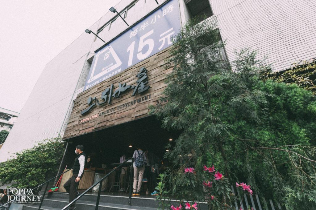 HSH_TAIWAN_025