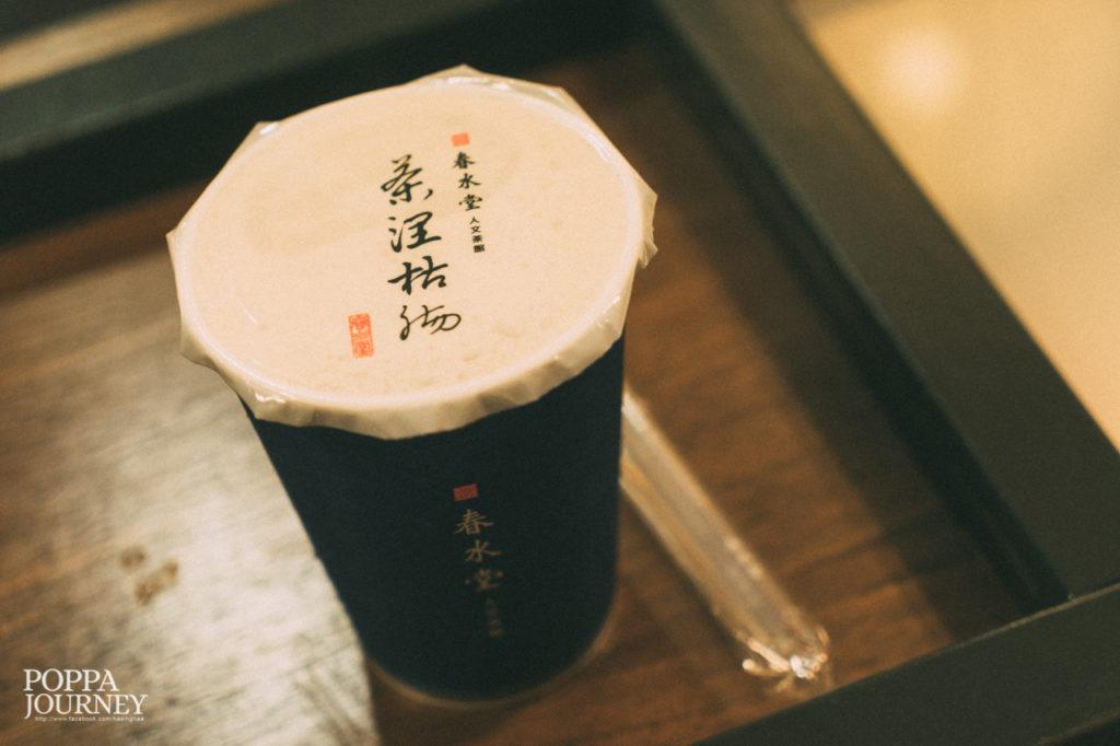 HSH_TAIWAN_092