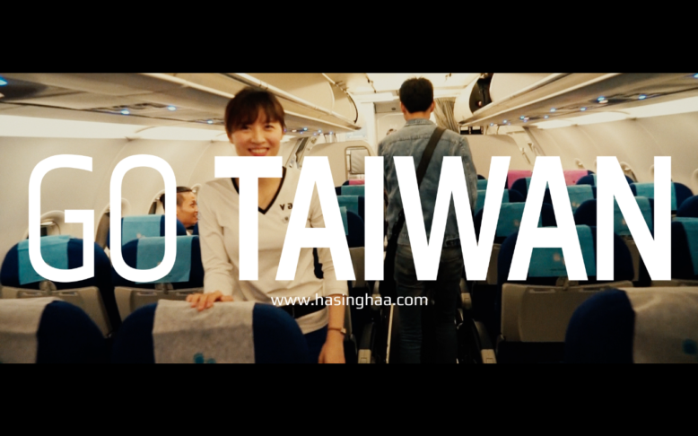 Go Taiwan , Part One